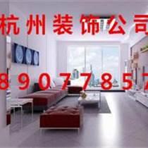 濱江化妝品店裝修公司電話,設計