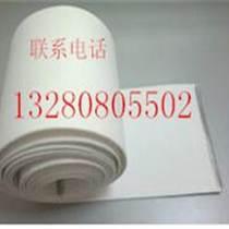 白色橡胶带轻型带耐高温橡胶带