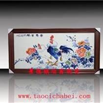 陶瓷瓷板畫廠家