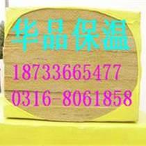 矿渣棉制品:外墙保温岩棉板