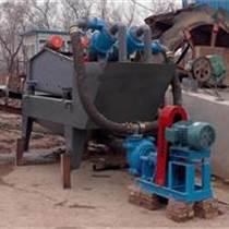 百兴(图),厂家推荐款细沙回收机,陕西细沙回收机