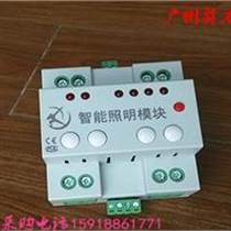 羿力-4路智能照明控制模塊