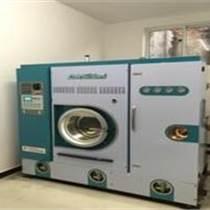 沈陽洗衣店干洗機多少錢