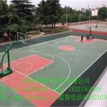 滁州专业铺设塑胶篮球场操场