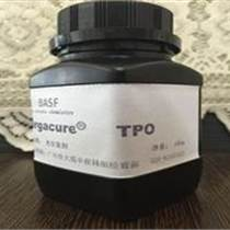 供應德國巴斯夫光引發劑tpo