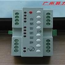 室內照明控制器-樓宇照明模塊