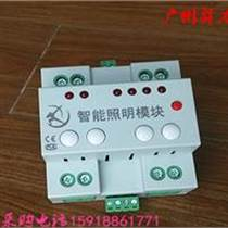 光控照明模塊-照明調光控制器