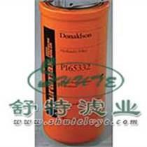 P170546唐納森濾清器供應