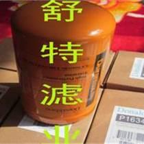 P165705唐納森濾清器直銷