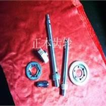 电钻齿轮报价 小模数齿轮