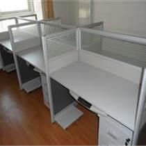 天津訂做屏風辦公桌