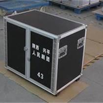 儀器包裝箱 三峰機箱 滾塑精密儀器包裝箱