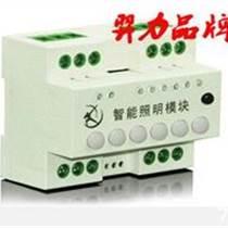 照明控制系統-智能照明控制器