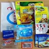 西寧定做加工塑料調味料包裝袋