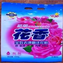 綿陽市專業加工生產洗衣粉包裝袋
