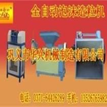 泡沫回收造粒機優質供應商