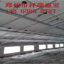 鄭州陽光板溫室大棚建造實施方案