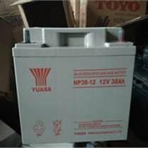 湯淺鉛酸蓄電池12v100Ah尺寸