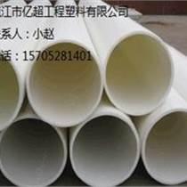 鎮江HDPE排污管pe塑料管廠家