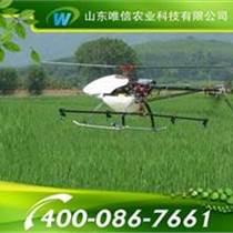 農用植保無人機