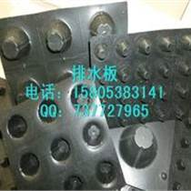 供應淄博排水板濱州車庫排水板