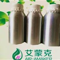 艾蒙克植物精油  郑州精油
