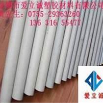 进口PEEK棒  工程塑料批发商