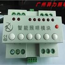 6路繼電器輸出控制模塊