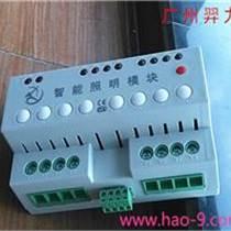 照明輸出模塊-繼電器控制模塊