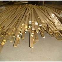 國標銅排-銅母線-H59黃銅排