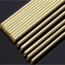 细孔放电机电极丝 黄铜管批发