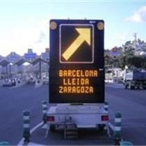 山東煙臺LED交通顯示屏