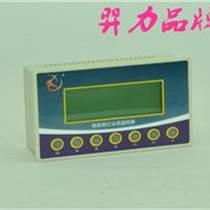 智能路燈控制器-路燈控制器終端