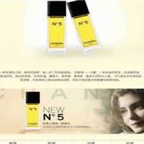深圳奢侈品香水迪奧大牌香水批發