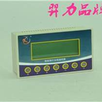 無線路燈遠程控制器