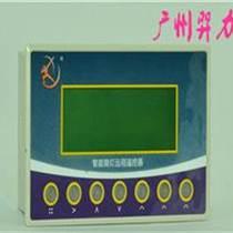 遙控路燈控制器-路燈遠程控制器