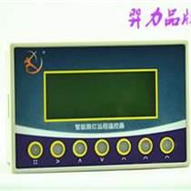 路燈監控終端-三遙無線控制器