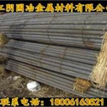 供應35CrMnSiA模具鋼材