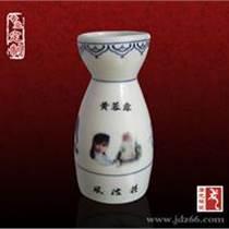供应礼品促销酒类陶瓷分酒器酒斗
