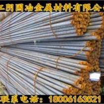 供應3Cr2W8V鋼材 圓鋼