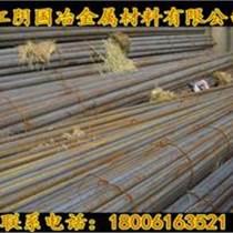 供應9Mn2V鋼材,淮鋼