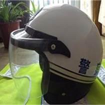 蕪湖市路政裝備執法頭盔卓越品質