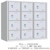 辦公文件柜的廣州辦公家具工廠