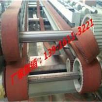 瓷磚四邊磨邊機加工設備輸送帶