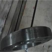 專業鍛造法蘭盤,乾億管業,BL 鍛造法蘭