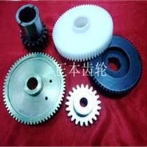 上海电钻齿轮 小模数齿轮