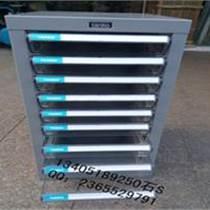 文件柜天鋼A4G-109文件整理柜