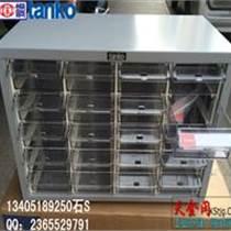 CDH-420天鋼20抽屜零件柜元件柜