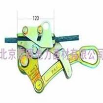 GJ-35-150 鋼絞線卡線器