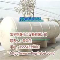 卧式聚丙烯储罐,卧式聚丙烯储罐供应